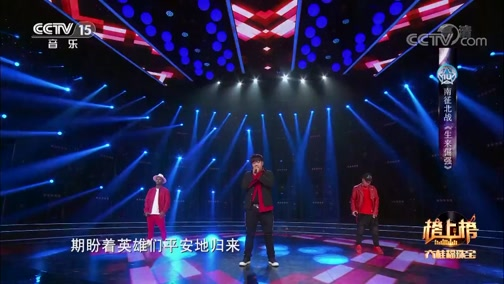 《全球中文音乐榜上榜》 20190618