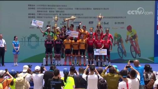 [自行车]2019年中国平潭国际自行车公开赛 2