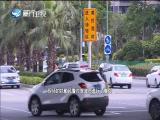 新闻斗阵讲 2019.07.02 - 厦门卫视 01:03:54
