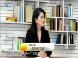 风中的飞沫 名医大讲堂 2019.07.01 - 厦门电视台 00:28:21
