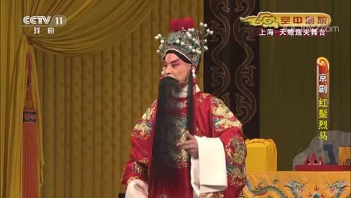歌剧汤显祖全本 主演:胡斯豪 上海兰心大戏院