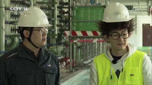 《芝麻开门》 20190706 挑战大现场 探秘核电(4)