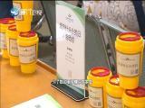 新闻斗阵讲 2019.07.15- 厦门卫视 00:25:14