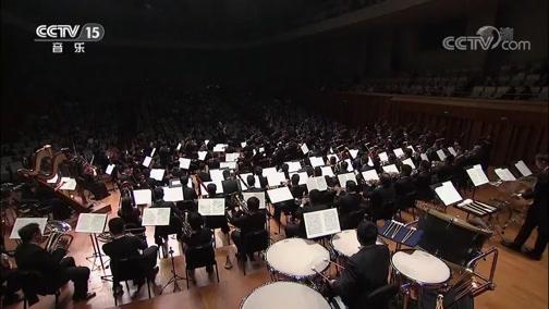 """《CCTV音乐厅》 20190726 """"漫步经典""""系列音乐会(158) 《英雄颂》杭州爱乐乐团专场音乐会(下)"""