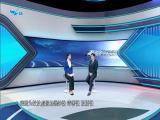 """居委会里的""""爆炸物""""  视点 2019.07.26 - 厦门电视台 00:15:15"""