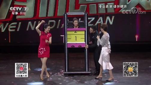 [阳光大道]《美女挤压》表演:张新颖