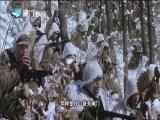 """王牌部队""""万岁军""""的由来 两岸秘密档案 2019.07.30 - 厦门卫视 00:40:51"""