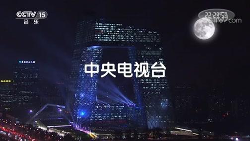 《全球中文音乐榜上榜》 20190803