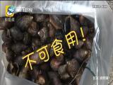 新闻斗阵讲 2019.08.07 - 厦门卫视 00:24:27