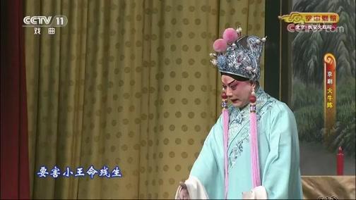 越剧电影金枝玉叶全场