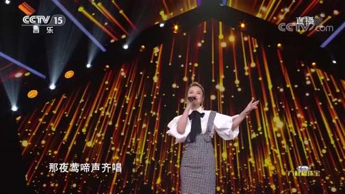 [全球中文音乐榜上榜]歌曲《夜来香》 演唱:王紫菲