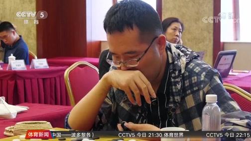 [棋牌]北京主场惨败 季后赛资格岌岌可危