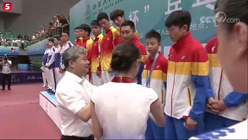 [乒乓球]二青会乒乓球体校甲组男子团体颁奖仪式