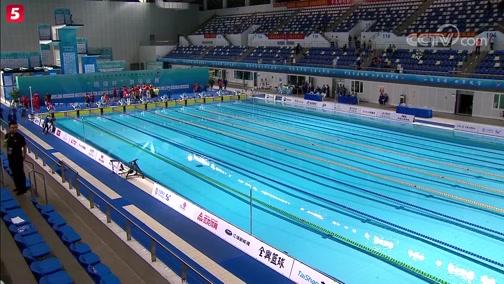 [游泳]二青会游泳多项决赛