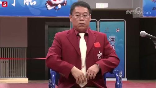 [乒乓球]二青会乒乓球体校甲组男子团体决赛 1