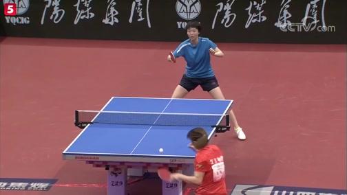 [乒乓球]青运会体校甲组女单决赛:钱天一VS郭雨涵