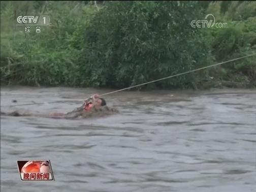 [视频]强降雨来袭 东北多地险情频发