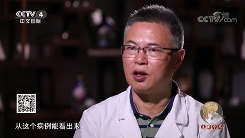 [中华医药]医生传授保养心脏的良方