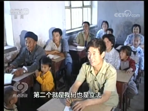 《焦点访谈》 20190817 新中国奇迹 人口识字率20%↗96%