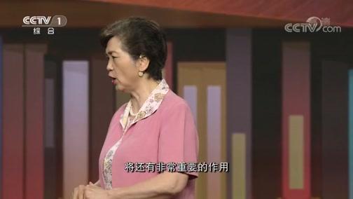 [开讲啦]李兰娟:未来医学任重而道远