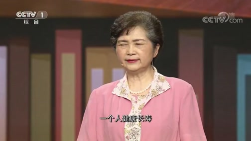 [开讲啦]青年代表提问李兰娟:年逾古稀 如何还能保持活力?