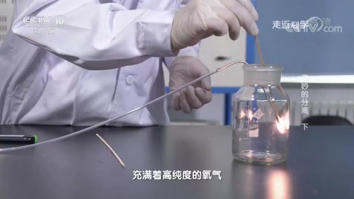 [走近科学]采用了膜分离技术的制备氧气装置