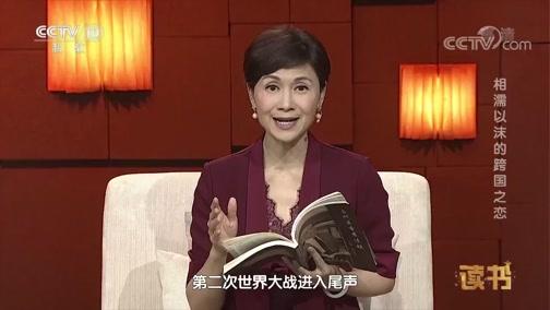 [读书]陈安民:《当代医圣裘法祖》