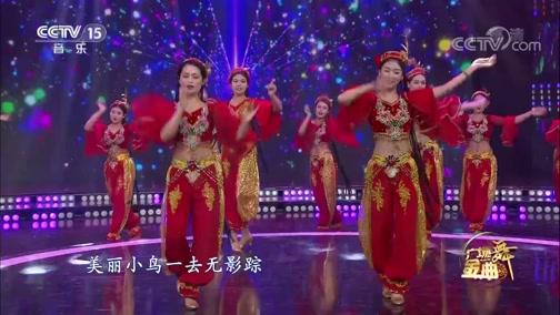 [广场舞金曲]歌曲《青春舞曲》 舞蹈:北京市延庆区文化馆青春飞扬舞蹈队