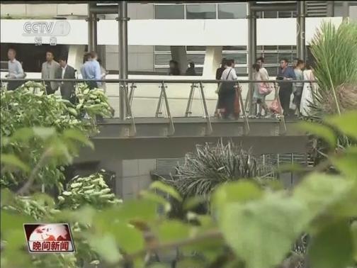 [视频]香港教育界人士:通识教育存问题