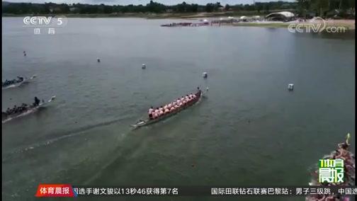 [龙舟]龙舟世锦赛中国夺一金四银一铜