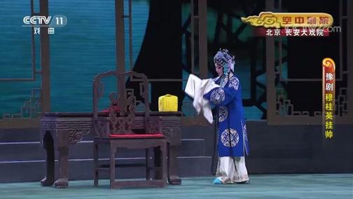 (陈杰)评书新说水浒全本26