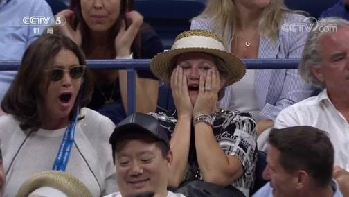 [美网]纳达尔夺得第19个大满贯冠军