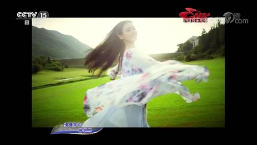 [中国音乐电视]歌曲《慢慢等你》 演唱:陈思思