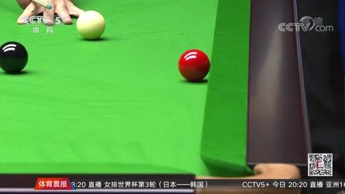 [台球]奥沙利文夺得上海大师赛三连冠