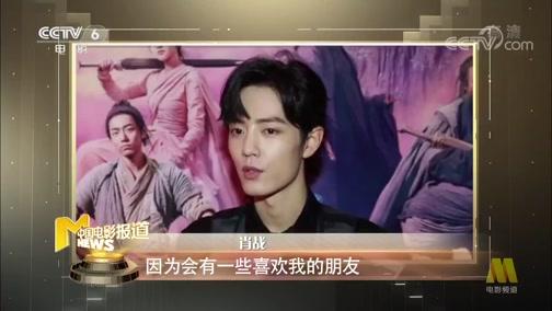 [中国电影报道]李现发文呼吁粉丝理性追星
