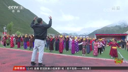 """[综合]我是体育教师——罗松邓增:做个快乐的""""孩子王"""""""