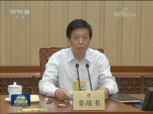 [视频]十三届全国人大常委会第十三次会议在京闭幕