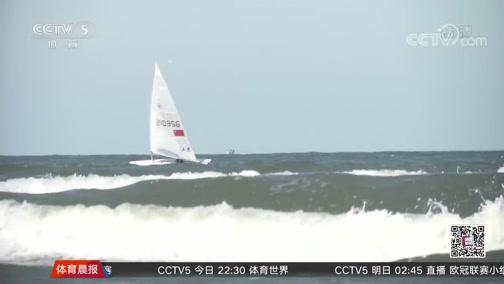 [帆船]2019年全国帆船冠军赛在烟台正式开幕