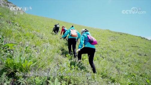 [中华民族]特克斯县旅游资源丰富且独具特色