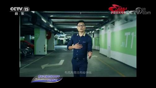 [中国音乐电视]歌曲《感到幸福你就拍拍手》 演唱:凤凰传奇