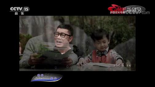 [中国音乐电视]歌曲《家风》 演唱:庞龙