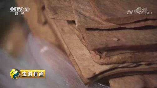 [生财有道]一说起太平豆腐干 在沙湾区可谓是家喻户晓