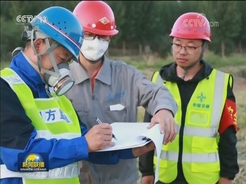 [视频]自然资源部:持续推进国土空间规划领域改革