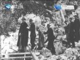 1949蒋介石在大陆的最后时刻 两岸秘密档案 2019.09.20 - 厦门卫视 00:41:10