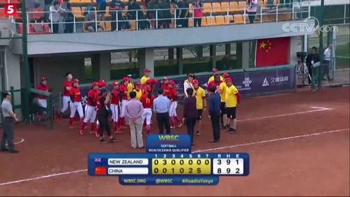 [综合]女子垒球奥运资格赛:新西兰VS中国