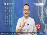 《中国故事》文明篇(4)斗阵来讲古 2019.09.26 - 厦门卫视 00:28:22