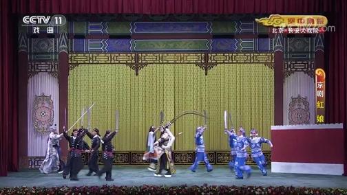 潮剧折子戏周不错 主演:广东潮剧院一团