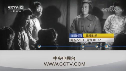 《见证》 20190927 警察故事·北京1949(一)