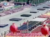 一条阅兵路 半部建军史 两岸秘密档案 2019.09.30 - 厦门卫视 00:42:05