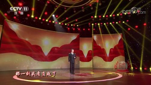[梨园闯关我挂帅]豫剧《尧山情》选段 演唱:吕军帅